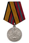Медаль МО РФ «За отличие в военной службе» I степени с бланком удостоверения (образец 2017 г.)
