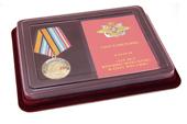 Наградной комплект к медали «290 лет Тихоокеанскому флоту»