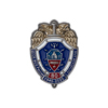 Знак «80 лет ЦССИ ФСО РФ в Алтайском крае»