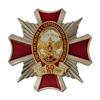Знак «50 лет отделу ГФС России в г. Петропавловске-Камчатском»