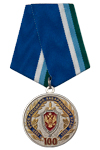 Медаль «100 лет УФСБ России по Хабаровскому краю» с бланком удостоверения