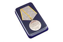 Футляр под медаль диаметром 32 мм (синий)