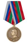 Медаль «75 лет Казанскому Суворовскому училищу»
