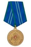 Медаль «70 лет в/ч 3445 ФСВНГ РФ»