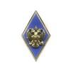 Квалификационный знак (ромб) «За окончание ВА и ВУ МО РФ с полной подготовкой»