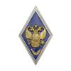 Квалификационный знак (ромб) «За окончание с отличием ВА и ВУ МО РФ с полной подготовкой»