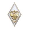 Квалификационный знак (ромб) «За окончание с отличием ВА и ВУ МО РФ с высшей подготовкой»(винт)