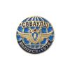 Знак «Выпуску СВВАУЛШ 1978»