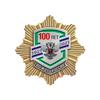 Знак «100 лет ведомственной охране ЖДТ России»