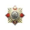 Знак «Екатерина II Великая»