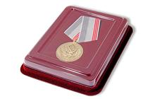 Футляр флокированный под медаль РФ d-35 мм, широкий