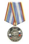 Медаль «20 лет Ассоциации ветеранов боевых действий ОВД и ВВ России» с бланком удостоверения