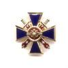 Знак МВД России «За верность долгу»