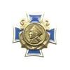 Знак «Великие флотоводцы России. Адмирал Нахимов»