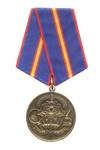 Медаль «100 лет дактилоскопическому учету в России» с бланком удостоверения