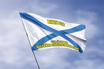 Удостоверение к награде Андреевский флаг ПЖК 58