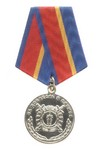 Медаль «За доблесть в службе УБОП МВД РФ»