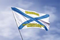 """Удостоверение к награде Андреевский флаг Р-334 """"Ивановец"""""""