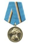 Медаль с бланком удостоверения «400 лет Дому Романовых. Павел I»