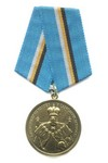 Медаль с бланком удостоверения «400 лет Дому Романовых. Александр III»