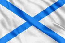 Флаг ВМФ ВС России