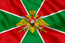 Флаг ПС ФСБ РФ