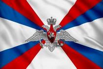Флаг МО РФ