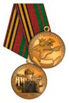 Медаль «Симферопольское ВВПСУ 1 июля 1967 г.»