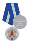 Медаль «25 лет ИК-17 ГУФСИН России по Красноярскому краю» с бланком удостоверения