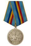 Медаль «70 лет 559 бомбардировочному авиационному полку БАП»
