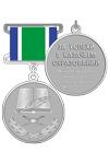 Медаль «За успехи в казачьем образовании» Майкопский отдел Кубанского казачьего войска