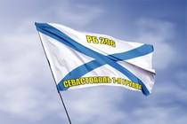 Удостоверение к награде Андреевский флаг РБ 296