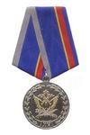 Медаль «15 лет службе связи УИС России» с бланком удостоверения