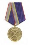 Медаль «75 лет службе БХСС – ЭБ и ПК МВД РФ»