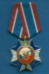 Знак «85 лет ППСМ»