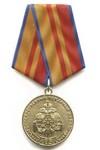 Медаль «85 лет Государственному пожарному надзору»