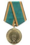 Медаль «90 лет Пограничной службе» с бланком удостоверения