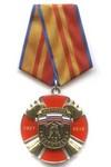 Знак «85 лет Государственному пожарному надзору»