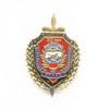 Знак «30 лет 3 отдельному авиационному отряду ФСБ России г. Новосибирск»