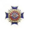 Знак «20 лет Федеральной миграционной службе России»