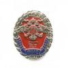 Знак «20 лет ФМС России» №2
