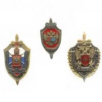 Комплект «Региональные УФСБ России»