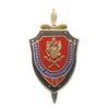 Знак «Управления радиоконтрразведки ФСБ России»
