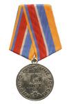 Медаль «75 лет Гражданской обороне»