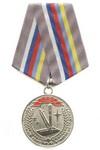 Медаль «25 лет космическому ракетному комплексу «Зенит» космодрома «Байконур»»