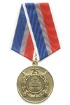 Медаль «75 лет ГИБДД МВД России»