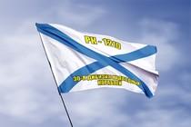 Удостоверение к награде Андреевский флаг рейдовый катер РК-1210
