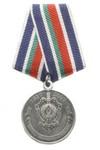 Медаль «90 лет Органам государственной безопасности Беларуси»