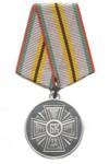 Медаль «15 лет возрождению Белорусского Казачества»с бланком удостоверения