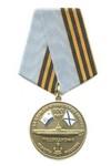 Медаль с бланком удостоверения «100 лет подводному флоту России. Кронштадт»